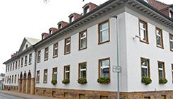 Foto Nickelwerke (Verwaltung)